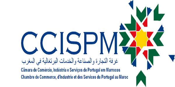 Chambre Américaine De Commerce Au Maroc : Le portugal inaugure sa chambre de commerce au maroc l