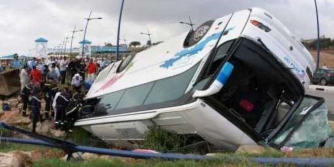 Terrible accident de circulation à Safi