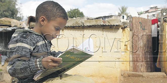 Tayssir : L'inscription au programme d'aide financière lancée