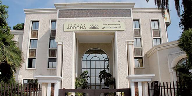 Addoha envisage de nouveaux projets au Ghana