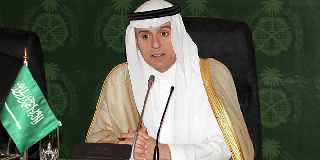 """Affaire Khashoggi : les suspects seront """"poursuivis en Arabie"""""""