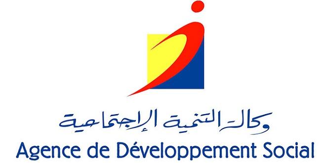 """TPE: Le bilan du programme """"Mobadarate"""""""