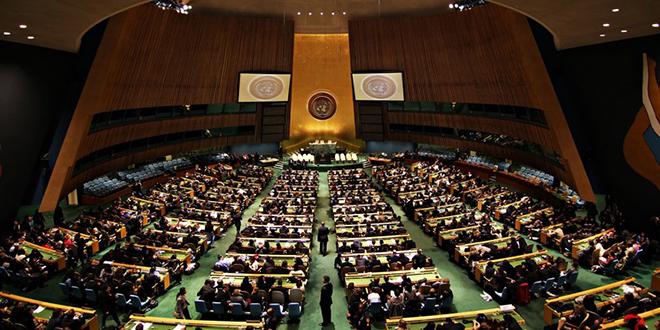 ONU : Le Maroc élu à la Vice-présidence de l'A.G.