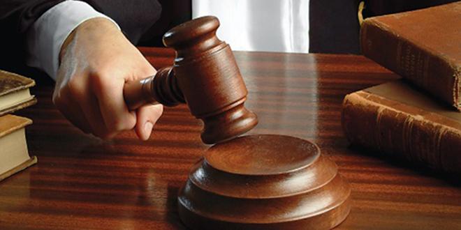 Justice : Ce qui a été réclamé à l'État en 2016