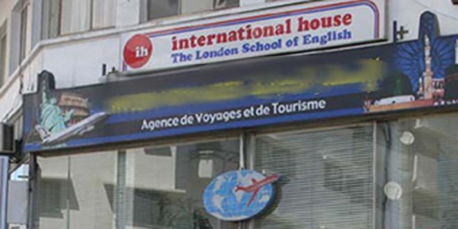 Polémique au sein de l'association des agences de voyages
