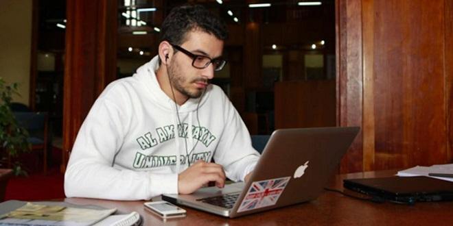 E-learning: Quatre structures dédiées à Al Akhawayn