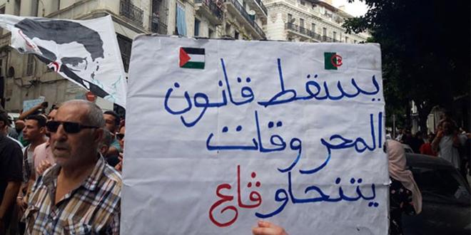 Algérie: les étudiants dans la rue, dénoncent la loi sur les hydrocarbures