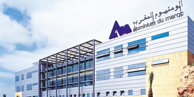 Nouveau franchissement de seuil à Aluminium du Maroc