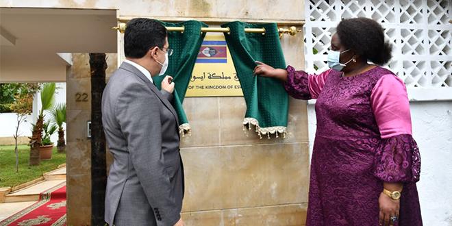 L'Eswatini ouvre son ambassade au Maroc