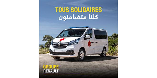 Renault Maroc et ses partenaires livrent des ambulances