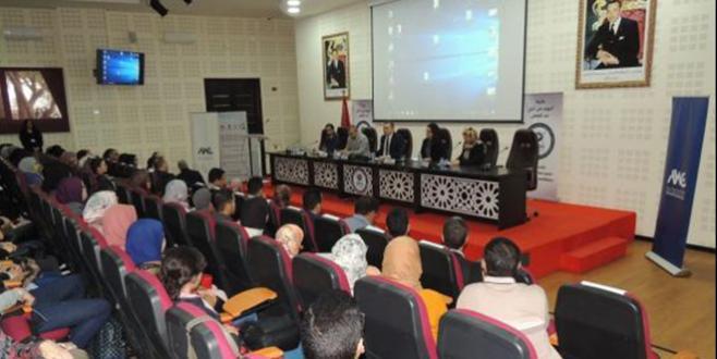 Éducation financière : L'AMMC initie les jeunes