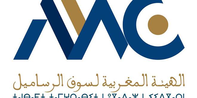 Rabat réunit les régulateurs de 39 pays