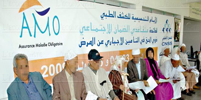 AMO : Hausse des remboursements pour les salariés