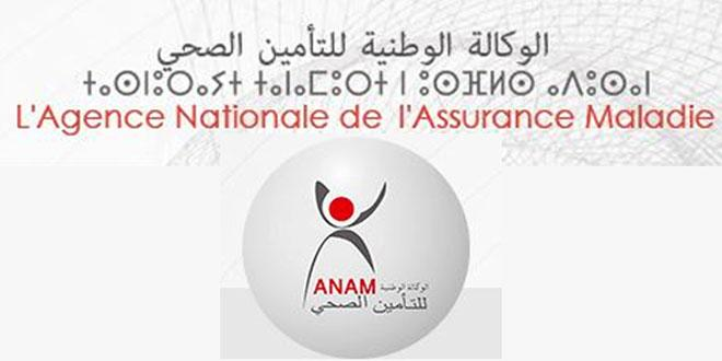 Impôts: L'ANAM réitère sa demande