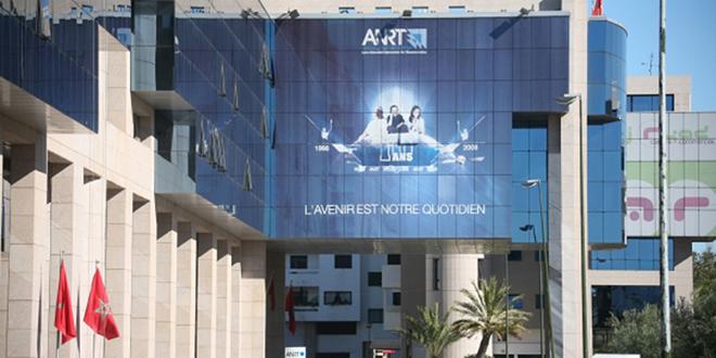 L'ANRT audite la sécurité des noms de domaine.ma