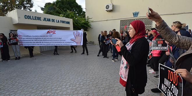 """DIAPO/ Fès: Journée """"école morte"""" au collège Jean de La Fontaine"""