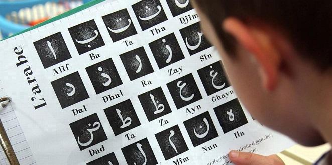 Les MRE maitrisent-ils l'arabe ?