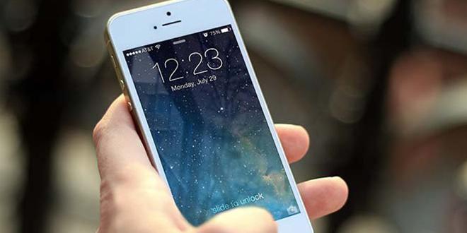 Le MEF déploie son appli mobile