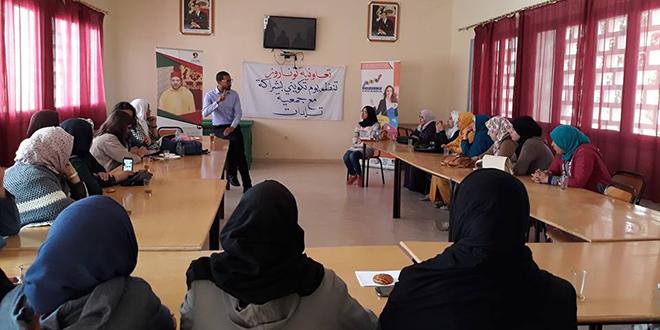 Marrakech-Safi: Lancement de l'incubateur CoopWork mobile