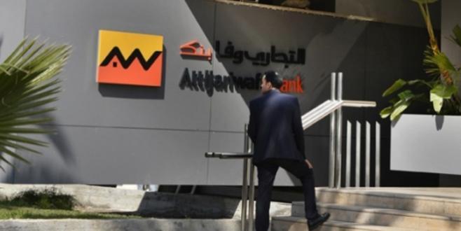Forbes : Les entreprises marocaines du Top 100 arabe