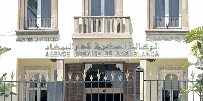 Casablanca : L'AUC veut sauver le patrimoine