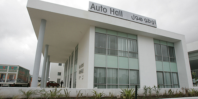 Augmentation de capital pour Auto Hall