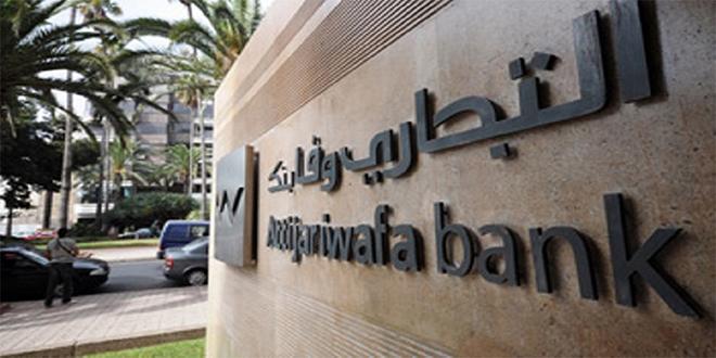 AWB : De bonnes réalisations financières au 1er semestre