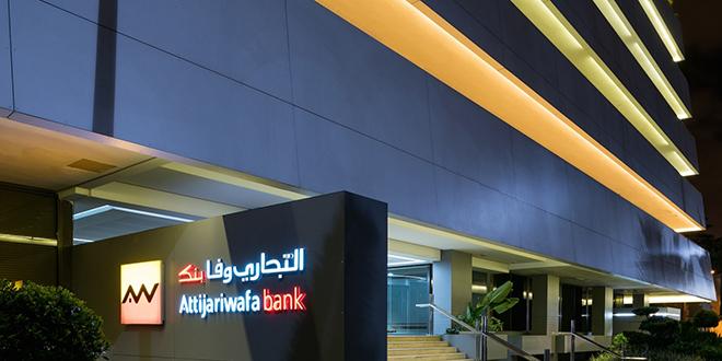 AWB scelle un MoU avec Arab Bank