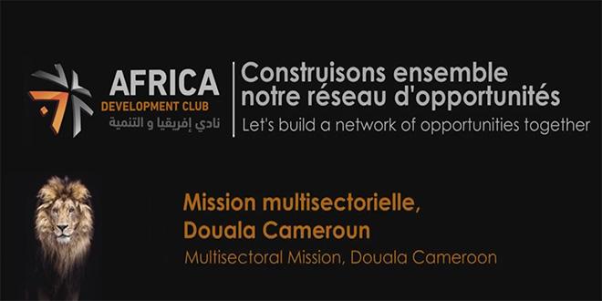 VIDEO: Mission multisectorielle du Club Afrique Développement au Cameroun