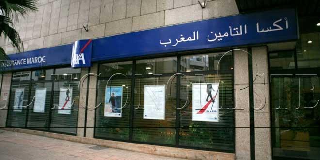 Axa: Augmentation de capital réservée aux salariés