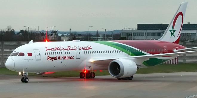 Les Marocains bloqués en Ethiopie rentrent aujourd'hui