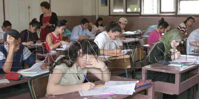 """Baccalauréat: """"aucune matière n'a été remplacée ou supprimée"""" de la grille des examens"""