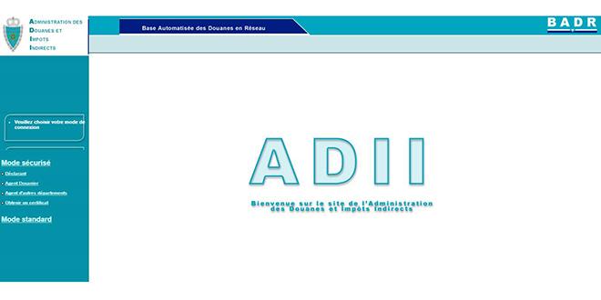 Dédouanement : La signature électronique lancée sur BADR