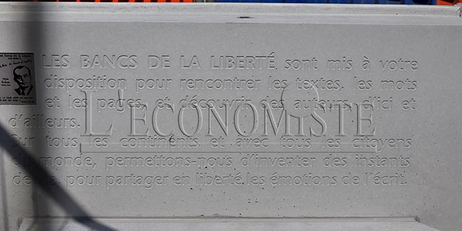 """Essaouira aussi aura son ''Banc de la Liberté"""""""