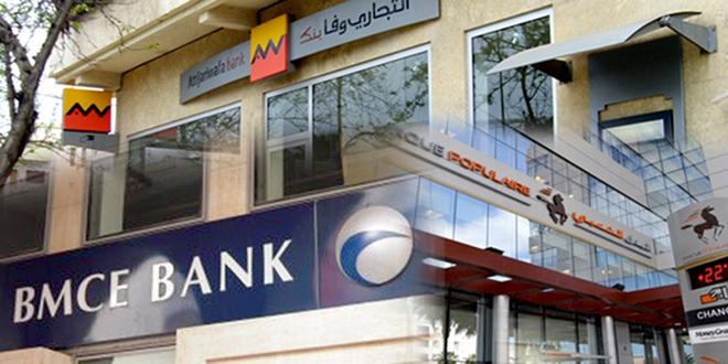 Les banques marocaines dans le classement The Banker