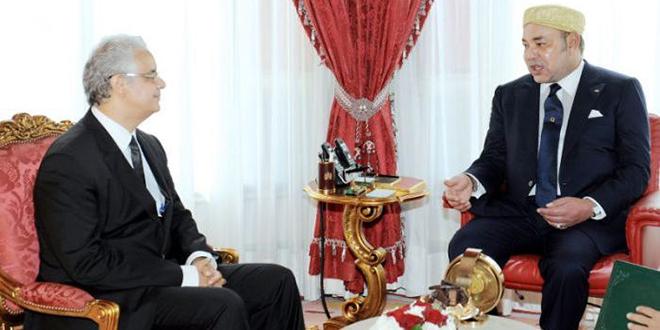 Nizar Baraka reçu par le Roi