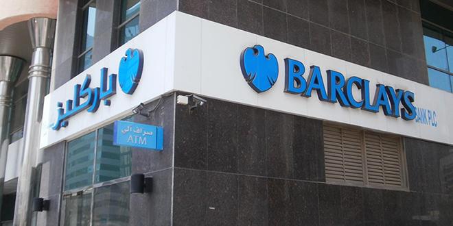 Attijariwafa bank Egypt débute bien