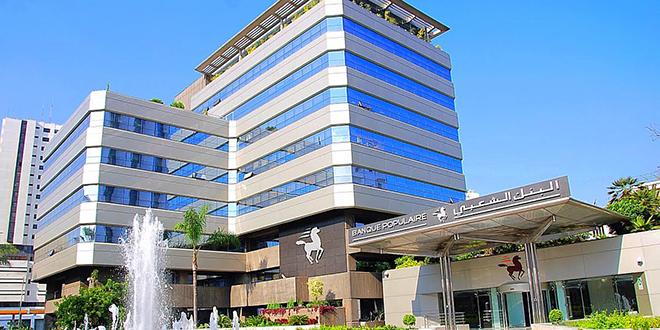 OPV Maroc Télécom: BP mobilise le tiers des souscripteurs
