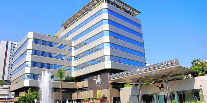 BCP : Plus de 50 milliards de DH engagés dans l'UEMOA