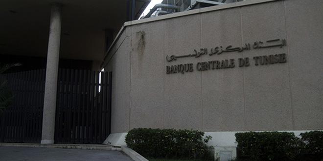 La Banque Mondiale accorde un prêt à la Tunisie
