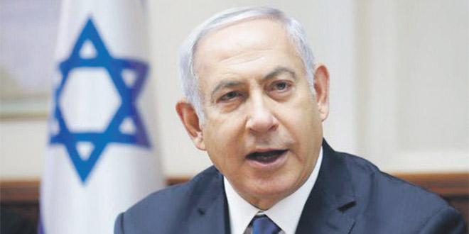 Netanyahu auditionné pour corruption et abus de confiance