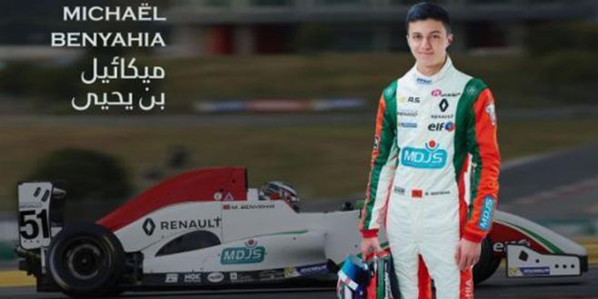 Un jeune pilote marocain chez McLaren