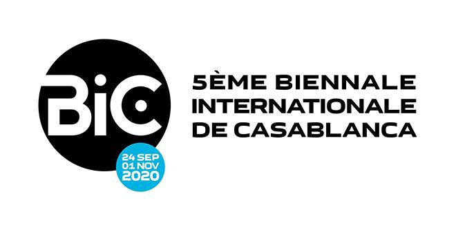 BIC: lancement du programme d'incubation 2020