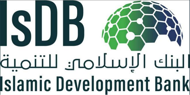 La BID lance une plateforme africaine en réponse au Covid19