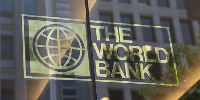 Croissance: Les prévisions de la Banque mondiale pour le Maroc