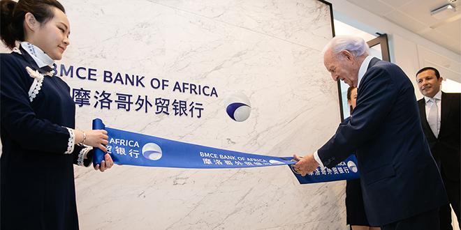 BMCE Bank of Africa : Ouverture officielle de la succursale de Shanghai