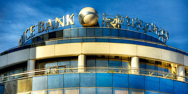 BMCE Bank of Africa: Rapport annuel en amazigh, chinois, arabe, espagnol...