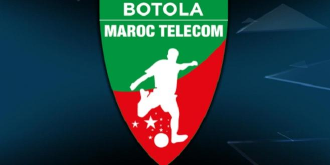 Foot : Maroc Telecom va-t-il continuer à sponsoriser la Botola ?