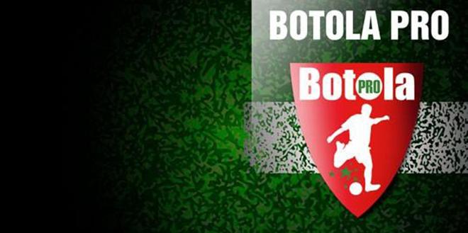 Foot : Le championnat marocain, 1er en Afrique
