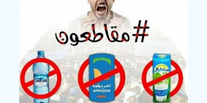 Boycott : le gouvernement appelle à l'arrêt